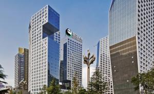四川首家全国性寿险公司国宝人寿获准开业:注册资本15亿元