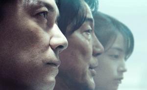 """回家之路:从""""是枝裕和热""""看日本电影的价值坚守和美学表达"""
