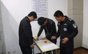 丽江一导游被警方行政拘留3日:用言语威胁强迫游客购买银器