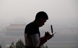环境部:4月中下旬我国北方大部地区大气污染天气过程增多