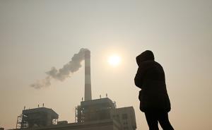 江苏徐州:防治大气污染不力,市纪委监委追责45人