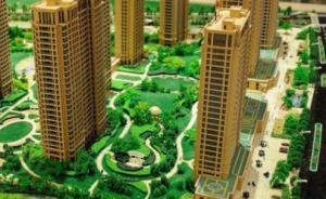 深圳买新房也开始摇号,须缴纳500万元诚意金