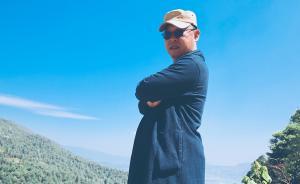陈垦专栏:凤羽九章——封新城的乡愁、艺术梦和文旅实践