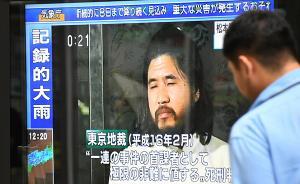 日本奥姆真理教头目被处决后今日已火化,曾希望遗体移交四女