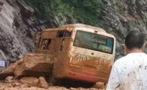 四川广元一辆载20余人客车被巨石砸中,所幸无人员伤亡
