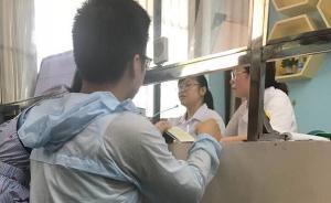 """合肥一卫生服务中心现""""孙连城式""""半蹲窗口,官方:连夜整改"""