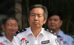 """河南警察学院原院长毛志斌获刑十年,曾被指涉""""皇家一号""""案"""