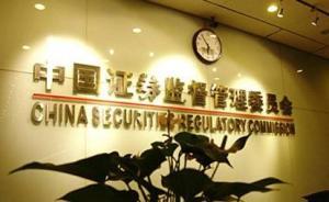 证监会连续两天召开上市公司座谈会,听取对维护市场稳定建议