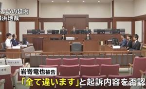 """福建姐妹在日遇害案:检方指嫌犯行为""""极其残暴""""应处死刑"""