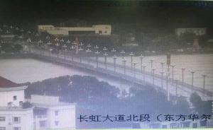 明察|四川绵阳辟谣:东原大桥未垮塌,网图有视觉落差