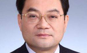 55岁杨国中被免去国家外汇管理局副局长职务