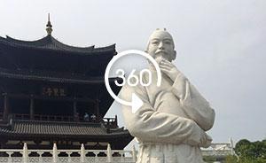 360°全景|大江奔流:浔阳江边码头拆除,琵琶声穿越时空