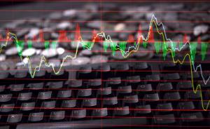 西安破获盗窃虚拟货币案:3名高级黑客落网,涉案金额达6亿