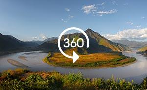 360°全景|大江奔流:点击抵达长江经济带11省市的现场