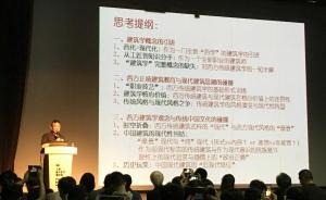 中国第一代建筑师从宾大带回了什么
