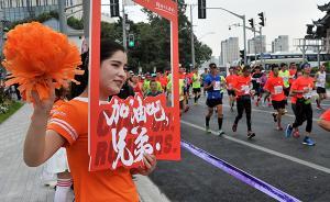 """上海马拉松为何减少全马名额?""""瘦身""""是为最好的参赛体验"""