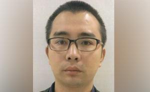 中国一留学生在澳失踪11天,当地警方急向公众征集线索