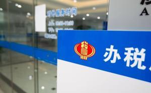 中国的税|个税改革应更聚焦减税