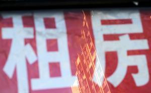 日本如何管制房租和限租