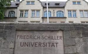 德国耶拿大学一名中国留学生遇害,越南籍行凶者自首