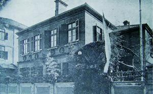 档案春秋︱上海银行公会选址与建楼事略