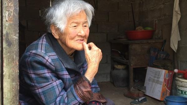 0512 日本老太
