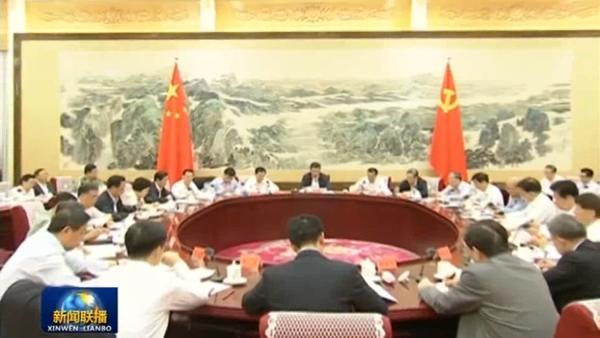 中共中央总书记习近平强调