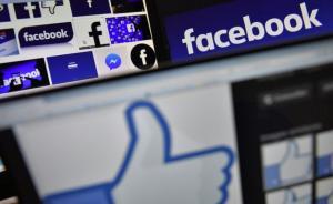 脸书:将与德国政府合作,对抗德国及欧洲选举中的360彩票干扰问题