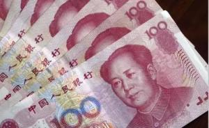 """今年中国会发生""""通货紧缩""""?宁吉喆回应:这个词很不得当"""