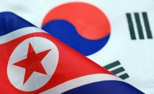 """朝鲜发布备忘录,称""""北南首脑会晤将是民族史上大事件"""""""